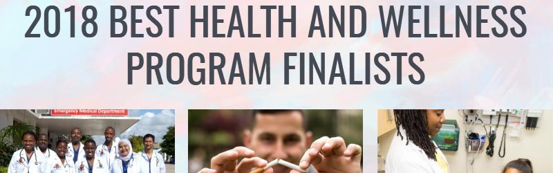 2018 Health and Wellness Finalists